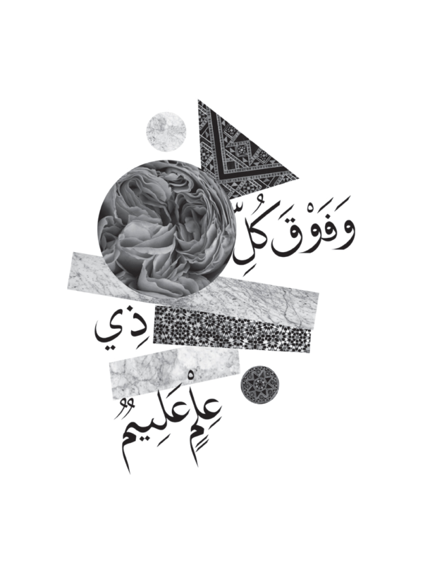 Abstract poster with grayscale photos, organic shapes, Arabic letterforms, and traditional Syrian mosaics.