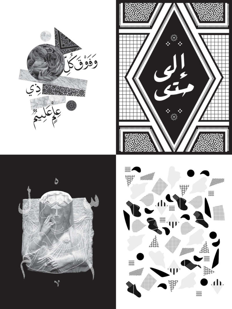 Grayscale photos, abstract collages, organic shapes, Arabic letterforms, and traditional Syrian mosaics.
