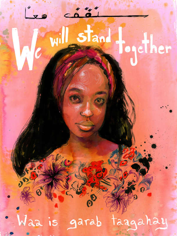 "Arabic and english painting and watercolor poster of a Muslim girl under the words ""We Will Stand Together."""