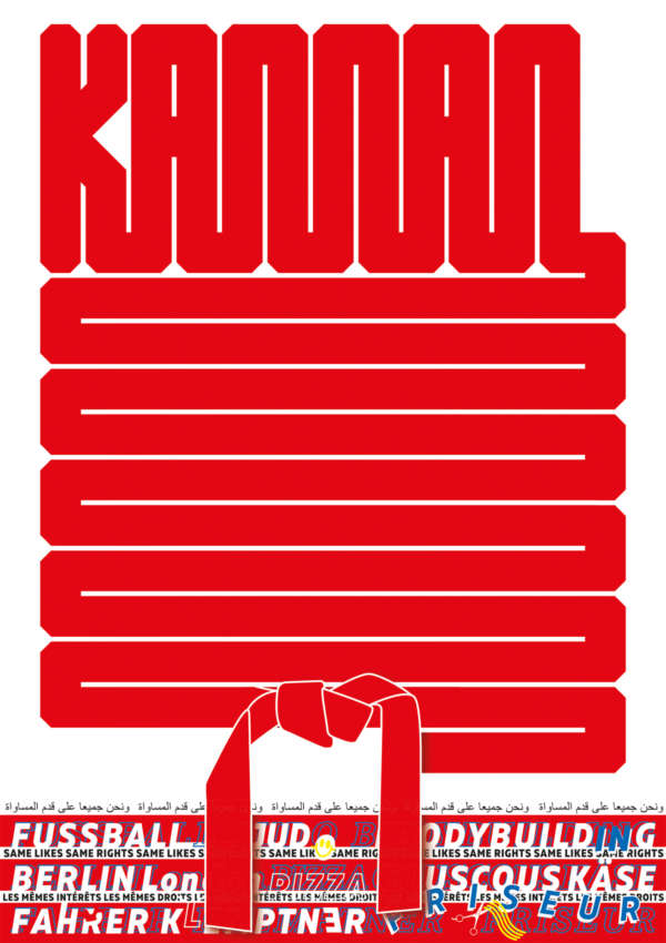 "Typographic red and white poster that says ""Kamal."""