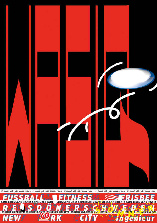 """Typographic red and black poster that says """"Wasiq."""""""